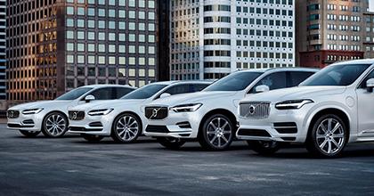 Dal 2019 tutte le auto Volvo saranno elettriche