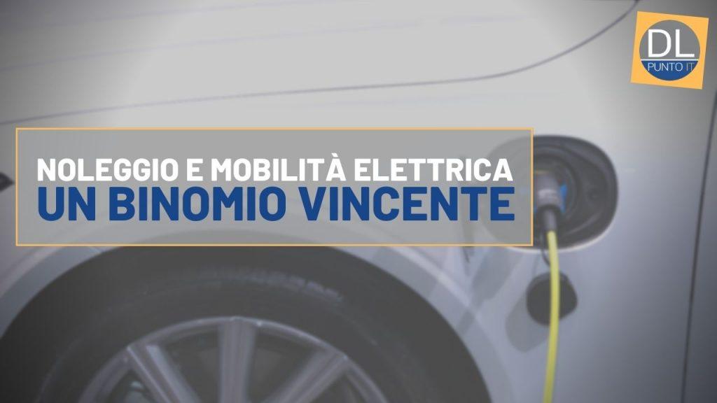 LeasePlan: noleggio e mobilità elettrica, un binomio vincente